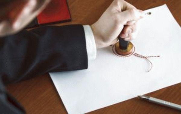 Какую юридическую силу имеет завещание на наследство