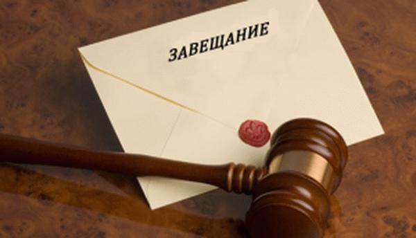 mozhetlibitnaslednikomyuridicheskoelitso 7EA3D295 - Наследодателем могут быть как физические так и юридические лица