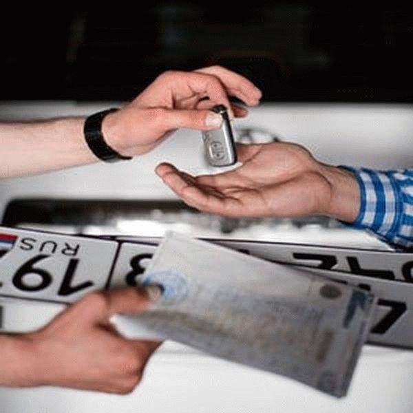 Вступление в наследство автомобиля после смерти владельца, как оформить машину в наследство