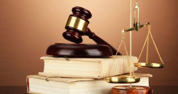 Налог на наследство без завещания 2021