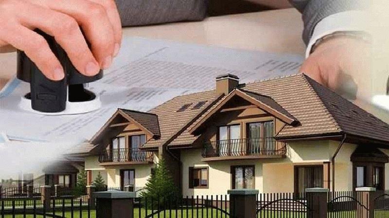 недвижимость по завещанию